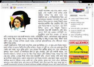 Prothom alo controvery