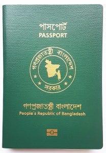 Bangladesh  lost passport