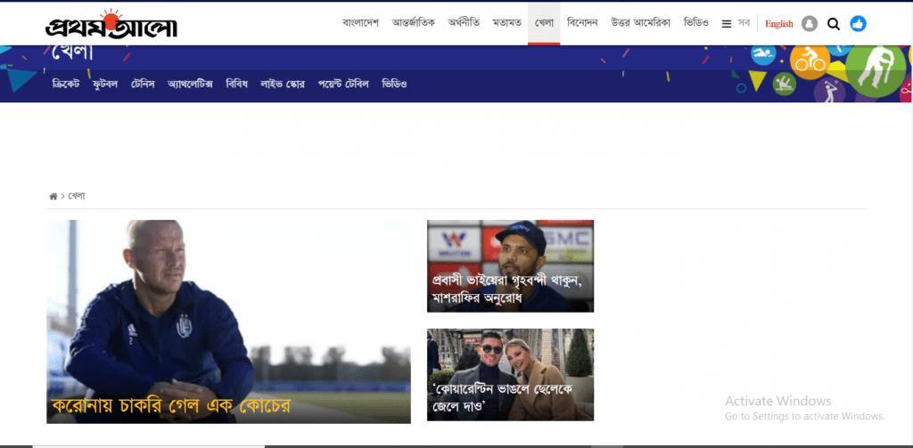 prothom alo khelar khobor