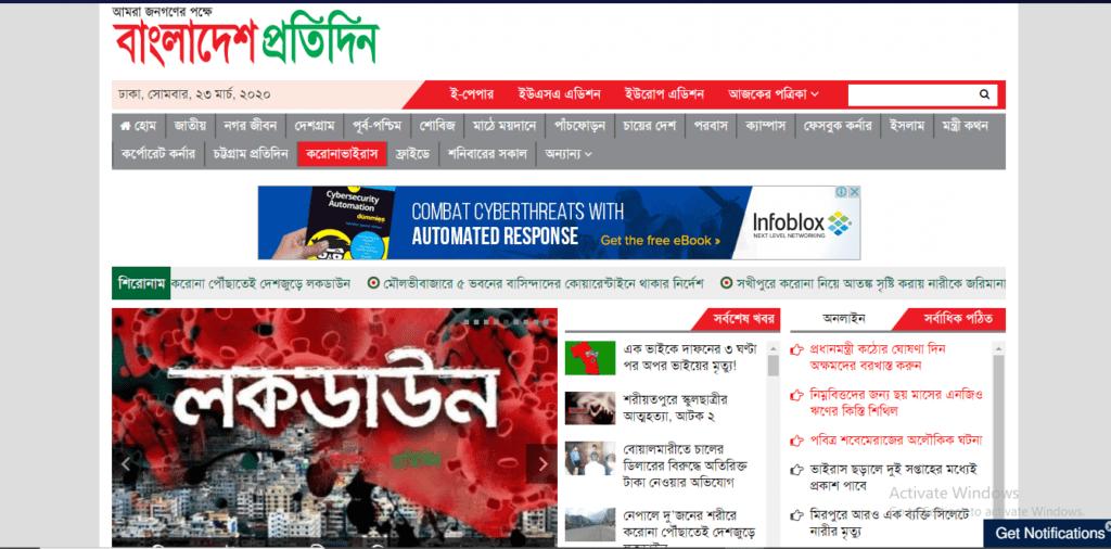bangladesh pratidin news