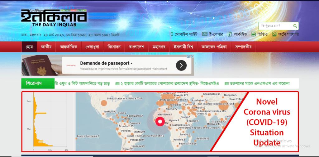 bengali newspaper