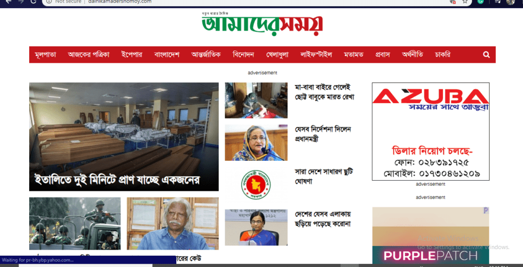 Bangladesh newspapers