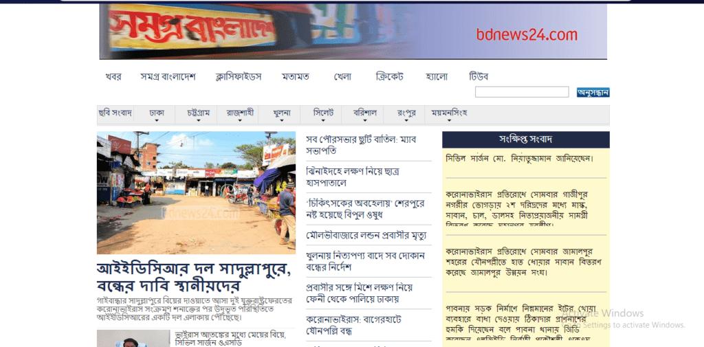 samagra Bangladesh