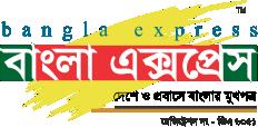 Bangla Express