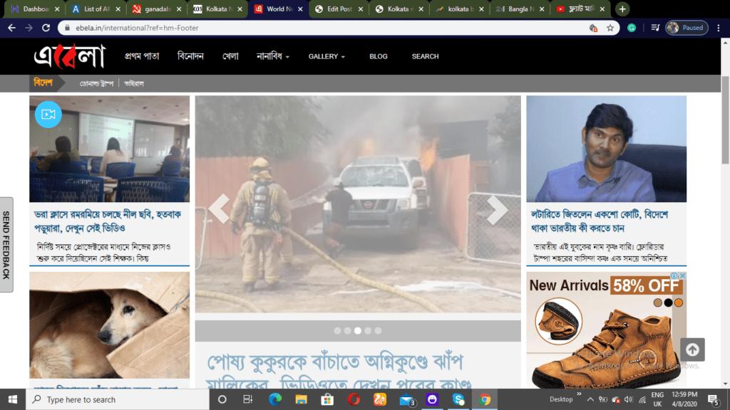kolkata news bangla
