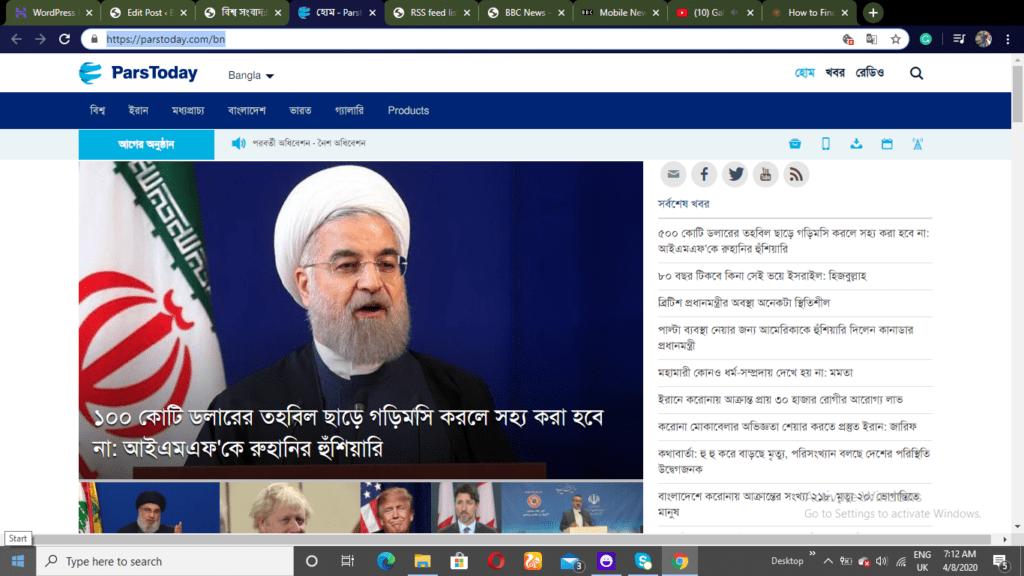 Bd news আন্তর্জাতিক