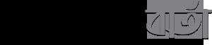 comillarbarta