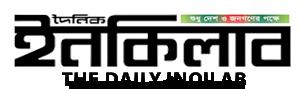 Inqilab online newspaper