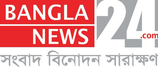 Banglanews 24.com