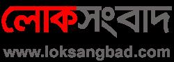Noakhali newspaper