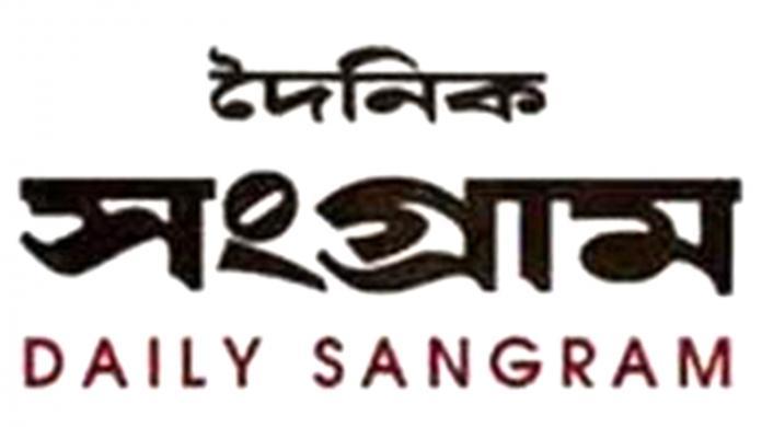 Daily Sangram