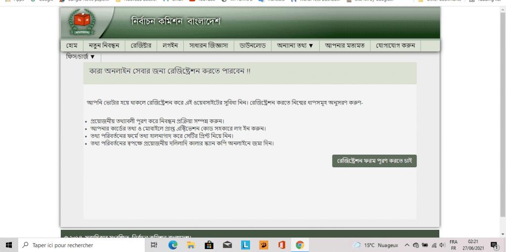 Bd NID card online