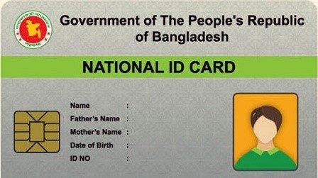 NID card Bangladesh